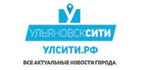 Ульяновск Сити